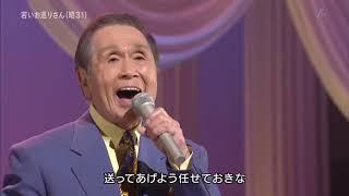 曽根史郎 - 若いお巡りさん