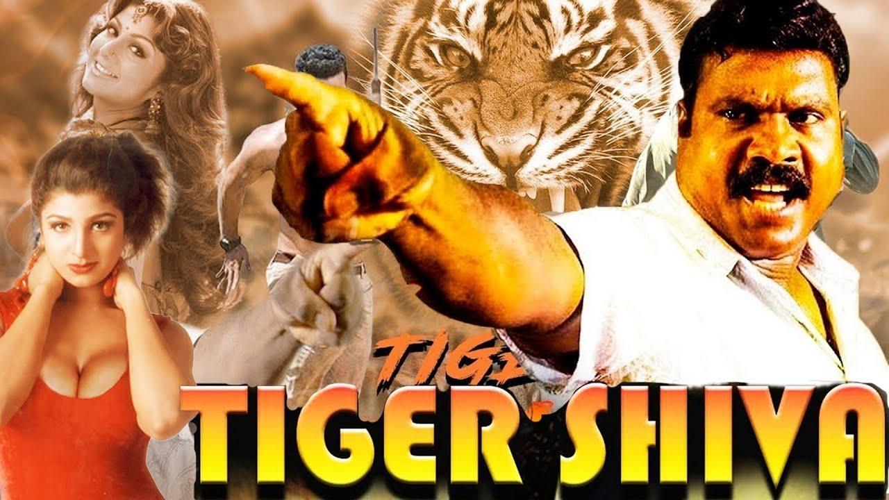 tiger shivaji full hd action south dubbed p youtube