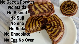 Zebra Cake Recipe Without Cocoa Powder,Maida,Biscuit,chocolate,Baking Soda,Egg,Oven,Condensed milk