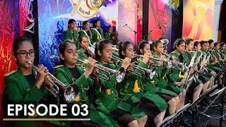 Band The Band | Episode 03 - (2018-09-30) | ITN Thumbnail