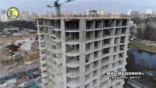 видео Надежный застройщик в Киеве и других городах. Надежные застройщики Киева