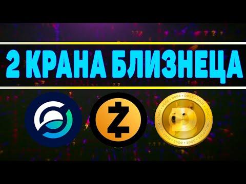 ЗАРАБОТОК БЕЗ ВЛОЖЕНИЙ. БИТКОИН КРАНЫ 2 ЛУЧШИХ АНАЛОГА. #FreeBitcoin #EarnCrypto #Money