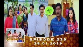 Kalyana Veedu | Tamil Serial | Episode 239 | 29/01/19 |Sun Tv |Thiru Tv
