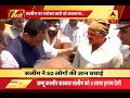 Amarnath Terror Attack Salim Kept Driving The Bus Without Fearing Death mp3