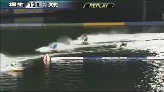 ボートレース桐生生配信・みんドラ6/30(みんなのドラキリュウライブ)レースライブ