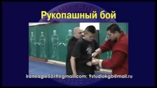 подготовка телохранителей   рукопашный бой(Фрагменты тренировок телохранителей в УЦ