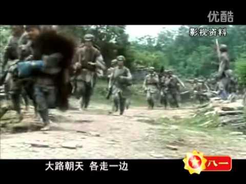毛泽东用兵真如神 04