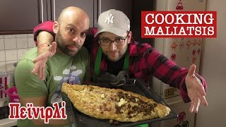 Cooking Maliatsis - 72 - Πεϊνιρλί