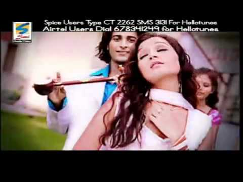 Mobile - Shinda Shonki & Miss Pooja