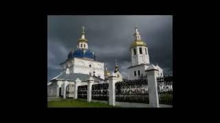 Достопримечательности Тюмени Россия(, 2016-06-04T11:46:46.000Z)