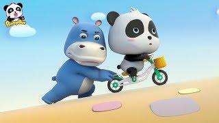 一個輪胎的變形記,奇奇和好朋友騎腳踏車+更多合集 | 兒童卡通動畫 | 幼兒音樂歌曲 | 兒歌 | 童謠 | 動畫片 | 卡通片 | 寶寶巴士 | 奇奇 | 妙妙 thumbnail