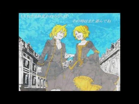 【Len V4x】Servant of Evil/悪ノ召使【VOCALOIDカバー】