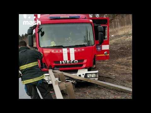 ДТП | Пожарные машины попали в дтп