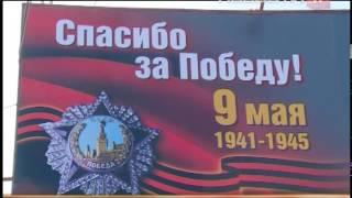 Горожане против билбордов со Сталиным(Скандал вокруг рекламных щитов: на улицах установили баннеры с надписью: