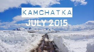 Путешествие по Камчатке: 6 дней восторга
