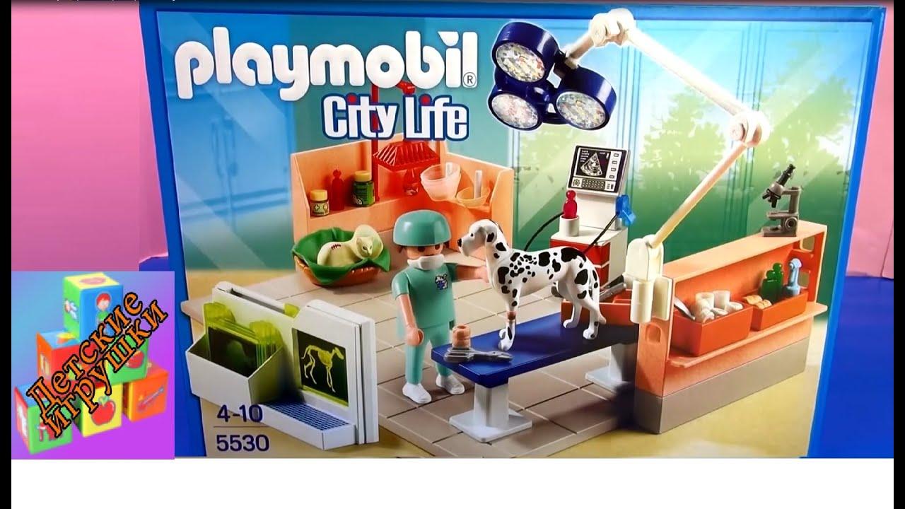 Конструктор Playmobil
