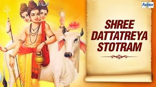 Shree Dattatreya Stotram by Vaibhavi S Shete | Datta Songs | Marathi Devotional Songs