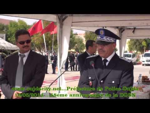 préfecture de police oujda fête le 58 éme anniversaire de la DGSN