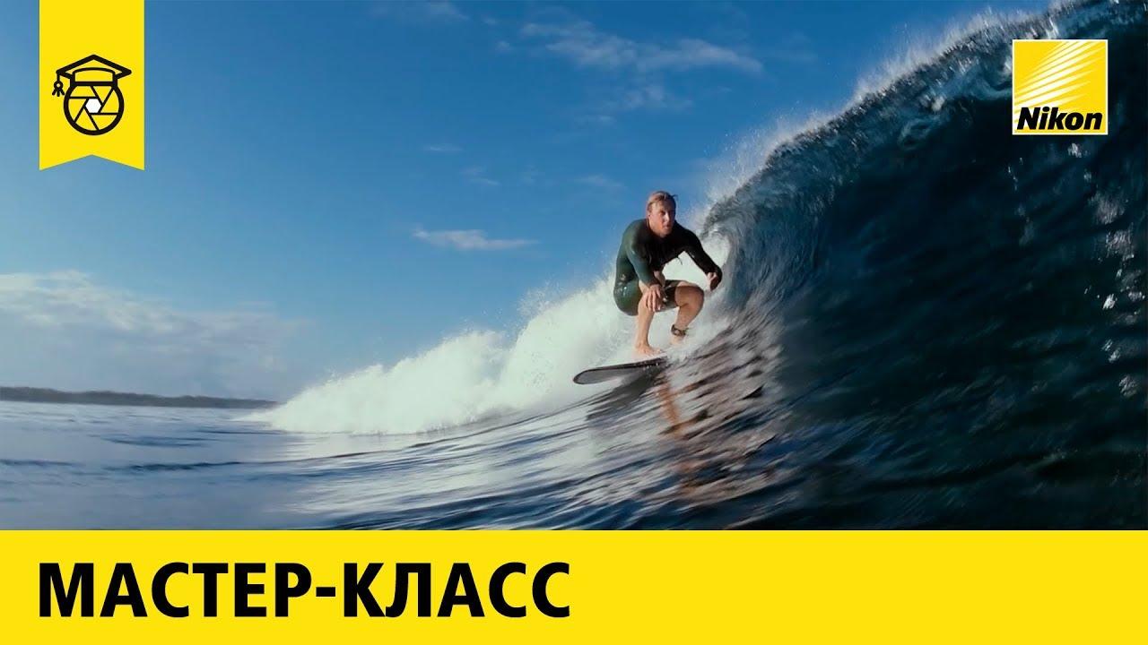 Фотограф Кирилл Умрихин — экстремальный спорт