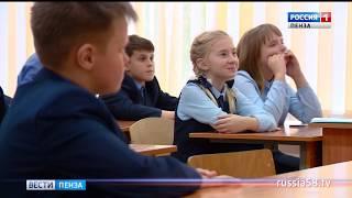 Пензенские школьники решат судьбу современной детской литературы