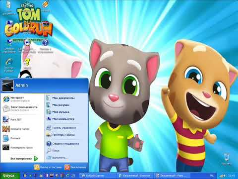 Windows XP Zver Themes Sounds Animation Kids Images Startup And Shutdown