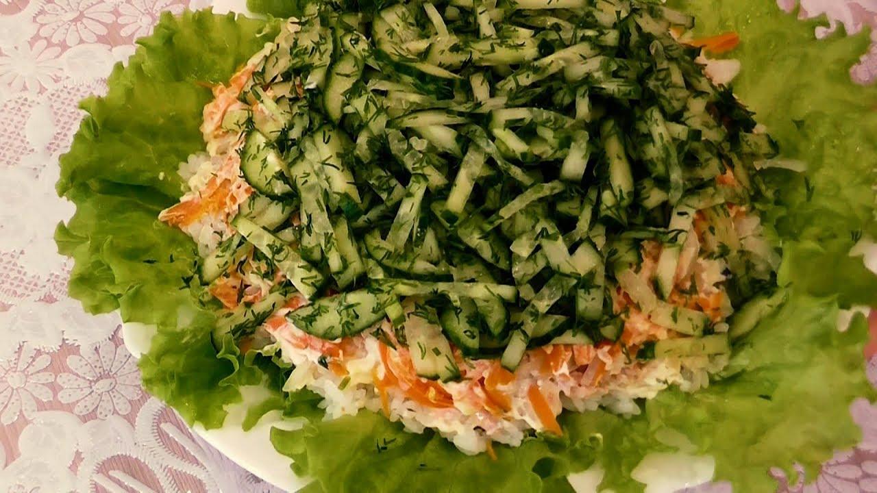норвежский рецепт фото салата
