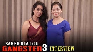 Mahie Gill Talks About Getting DISGUSTING Scripts & Her Bold Scenes In Saheb Biwi Aur Gangster 3
