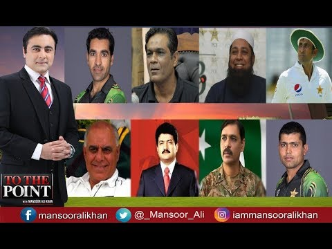 Younis Khan Sports Complex - To The Point With Mansoor Ali Khan - 23 September 2017  Express News