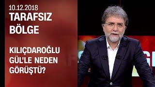 Kemal Kılıçdaroğlu, Abdullah Gül'le neden görüştü? - Tarafsız Bölge 10.12.2018