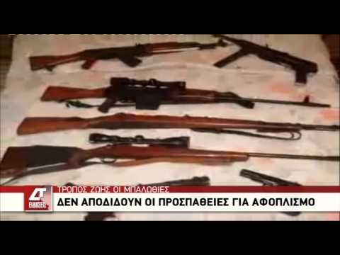 Τα όπλα τούτα που κρατώ όπου με τιμά στην μάχη AYTHORMHTOS