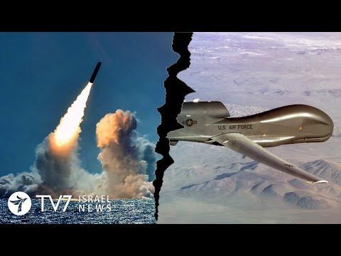 "Iran to turn the Strait of Hormuz into ""a graveyard of trespassers"" - TV7 Israel News 24.06.19"