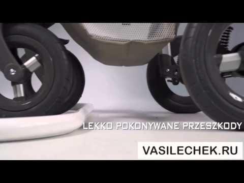 Видео обзор детской универсальной коляски TAKO JUMPER X LIGHT (тако джампер икс лайт) василечек.ру