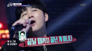노래 싸움 승부 - 이용진vs권혁수의 재대결 'Lonely Night'. 20161202