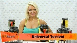 Universal Nutrition Torrent Спортивное питание