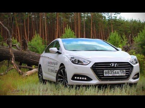 Новый Hyundai i40 2015. Недостатки остались? (Хендай ай 40)