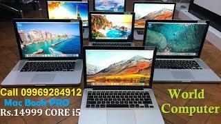 Used laptop macbook mumbai