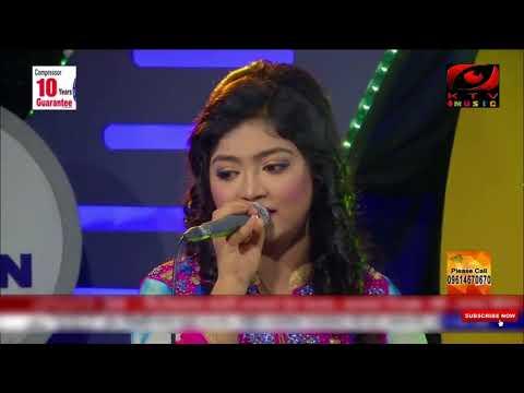 Aguner Din Shesh Hobe Ek Din || আগুনের দিন শেষ হবে একদিন || Bangla Romantic song