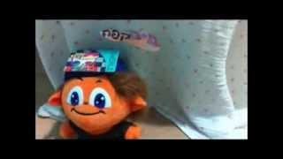 פרסומת למיקפה- בובה של מופע, מיקמק