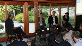 G1地域会議2014 関西 第7部 分科会C 「世界を魅了する日本の食文化」Par...