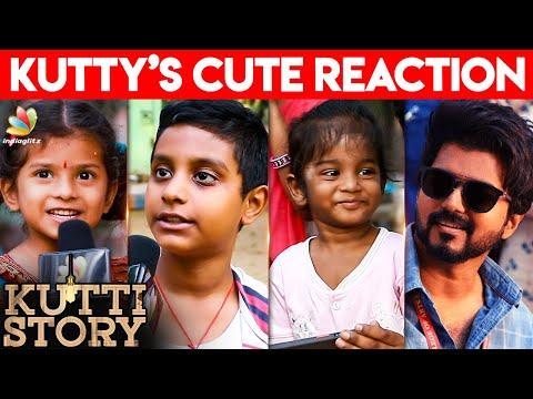 Kutties Reaction to Master Kutti Story   Thalapathy Vijay   Anirudh Ravichander   Lokesh Kanagaraj