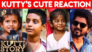 Kutties Reaction to Master Kutti Story | Thalapathy Vijay | Anirudh Ravichander | Lokesh Kanagaraj