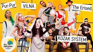 KOZAK SYSTEM, VILNA, Pur:Pur, The Erised (реакция) Национальный отбор Евровидение 2018 (Украина)