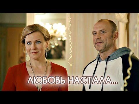 Мужская интуиция  Мелодрамы русские 2015 новинки
