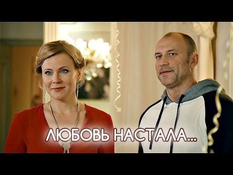 Срочно! Ищу мужа (2011) Мелодрама фильм кино