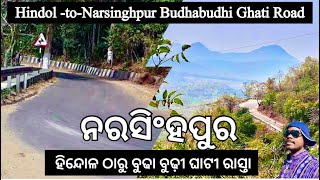 Hindol to - Narsinghpur   budhabudhi   ghati road   Denger Road    P-3   Odia Vlog   26.01.2020