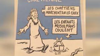 Карикатуры Charlie Hebdo на утонувшего сирийского мальчика
