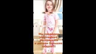 детские пижамы для девочек(, 2014-04-24T06:53:42.000Z)