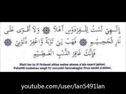 Madrasah Al Junied - Doa Taubat (Lirik)