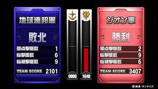 戦場の絆 17/11/21 19:16 ベルファスト 6VS6 Aクラス thumbnail