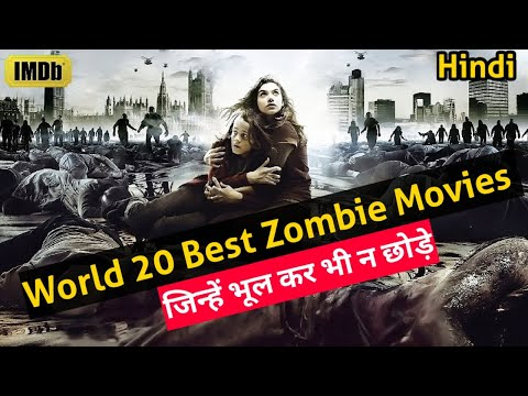 Top 20 Zombie Movies 2000 2019 Youtube